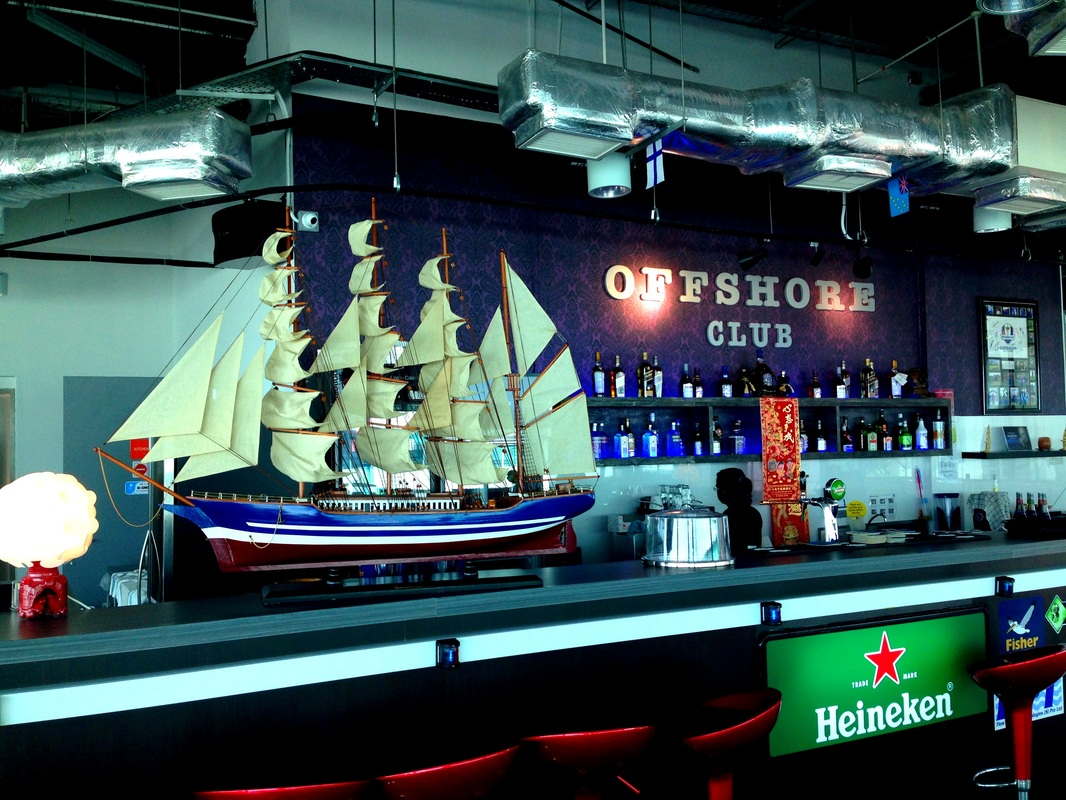The bar at Offshore Club